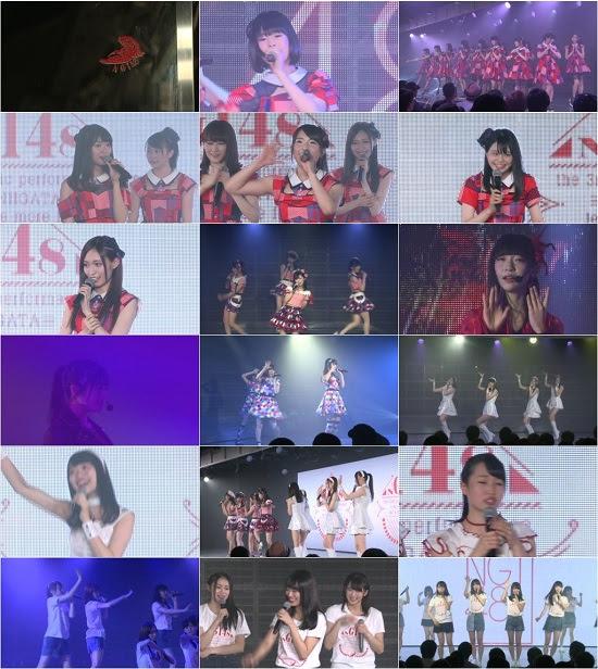 (LIVE)(720p) NGT48 チームNIII「誇りの丘」初日公演 LIVE Ver. 170702