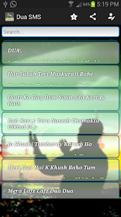 Dua SMS screenshot