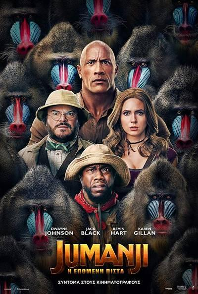 https://www.myfilm.gr/v2/images/stories/2019/jumanji-the-next-level/Poster.jpg