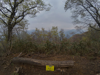 Mt. Arashimadake thumbnails No.4