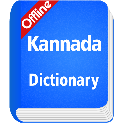 Kannada dictionary offline apps on google play stopboris Gallery