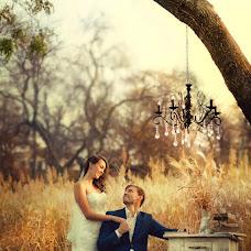 Wedding photographer Elena Vilena (LENAVILENA). Photo of 05.11.2014