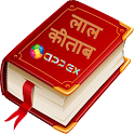 Lal Kitaab - A Hindi Red Book icon