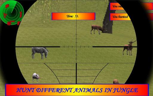 动物猎人2016 3D