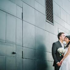 Wedding photographer Ilya Nesolenyy (Nesol). Photo of 07.08.2014