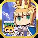 Fate/Grand Order Gutentag Omen 復刻版 - Androidアプリ