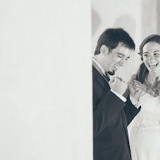 Wedding photographer Diego Castares (castares). Photo of 14.02.2014
