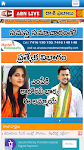 screenshot of Telugu News- All Telugu news