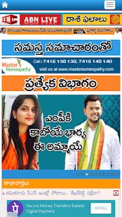 Screenshot for Telugu News- All Telugu news in India Play Store