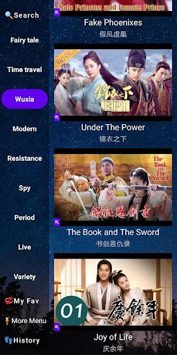 China TV, Chinese drama with English sub screenshot 2