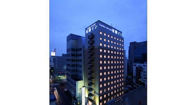 Toyoko Inn Niigata Furumachi