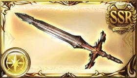 光オメガ剣