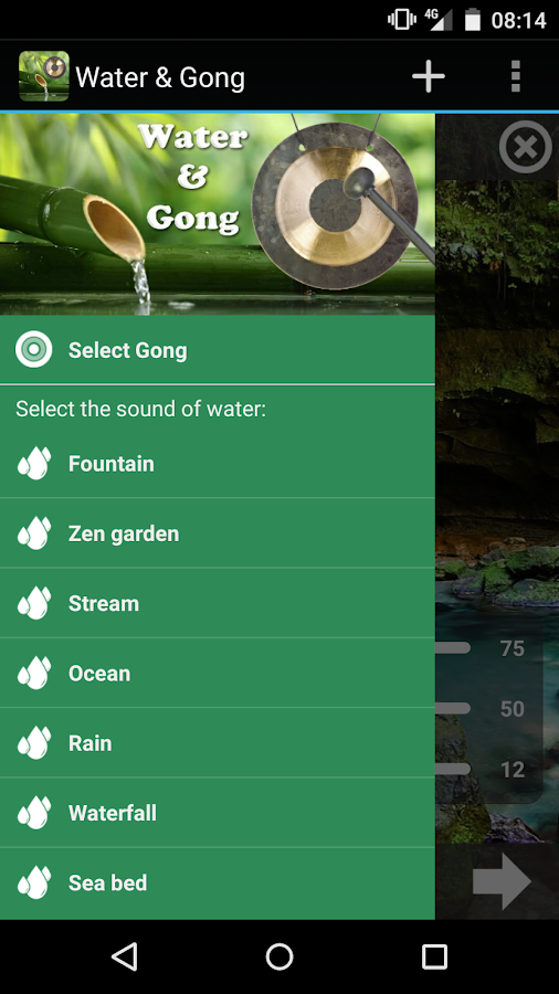 Water & Gong ~ Relaxing Sounds- screenshot