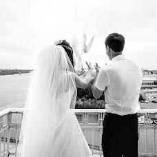 Wedding photographer Marina Lelekova (nochbezzvezd). Photo of 16.10.2017