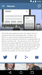 App Boxbeugel APK for Windows Phone