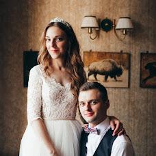 Wedding photographer Alena Rusakevich (alrus). Photo of 24.07.2018