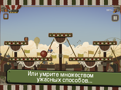 Penarium Screenshot