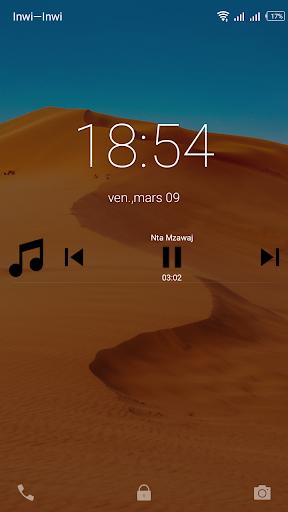 GRATUITEMENT AMAL LALA TÉLÉCHARGER YA MP3
