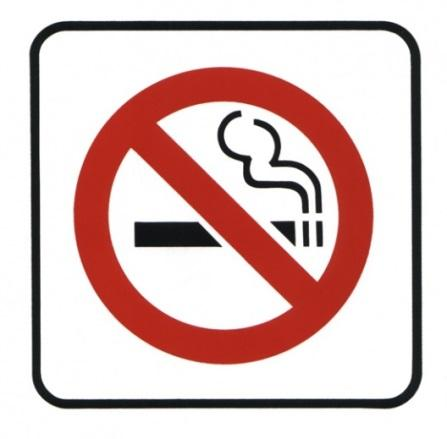 http://www.neshhadim.com/wp-content/uploads/no_smoking.jpg