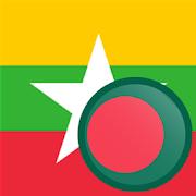 Bengali Burmese Translator