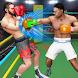 ボクシングワールドトーナメントを撃つ 2019: パンチボクシング