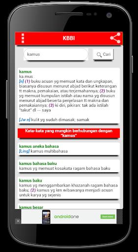 KBBI Offline 1.9.7 screenshots n 1