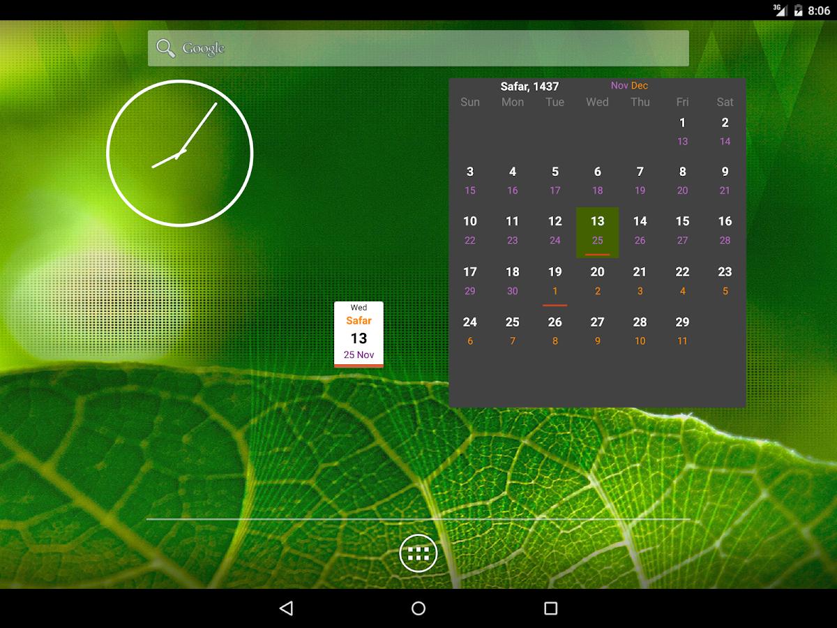 Hijri/Islamic Calendar