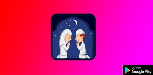 تعلم فرائض الصلاة و الوضوء - by hitchdevlopers - Education Category