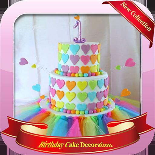 ???? Birthday Cake Decoration ???? icon