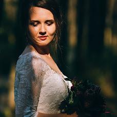 Wedding photographer Aleksandra Ryshkova (SashKeen). Photo of 26.10.2016