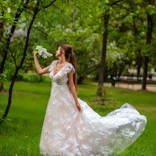 Wedding photographer Irina Yurlova (kelli). Photo of 22.08.2018