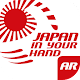 Japan In Your Hand Download on Windows