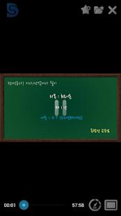 서울덕성기술학원 - náhled
