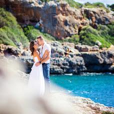 Wedding photographer Ekaterina Drobysheva (Drobysheva). Photo of 06.07.2017