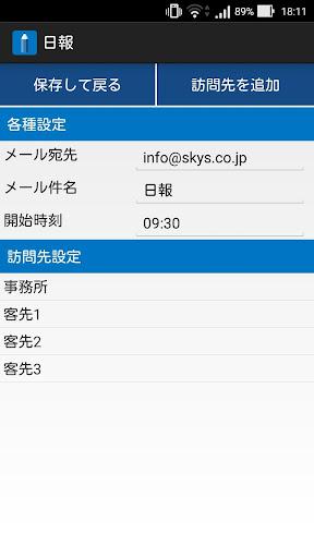 u65e5u5831 20150904 Windows u7528 3