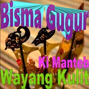 App Wayang Kulit Ki Manteb: Bisma Gugur (Mp3 Offline) APK for Windows Phone