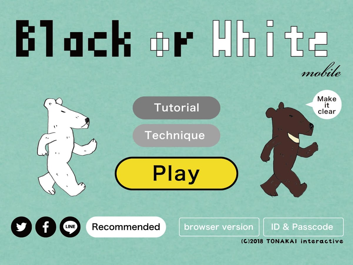 Pixel Puzzle - Black or White mobile- screenshot