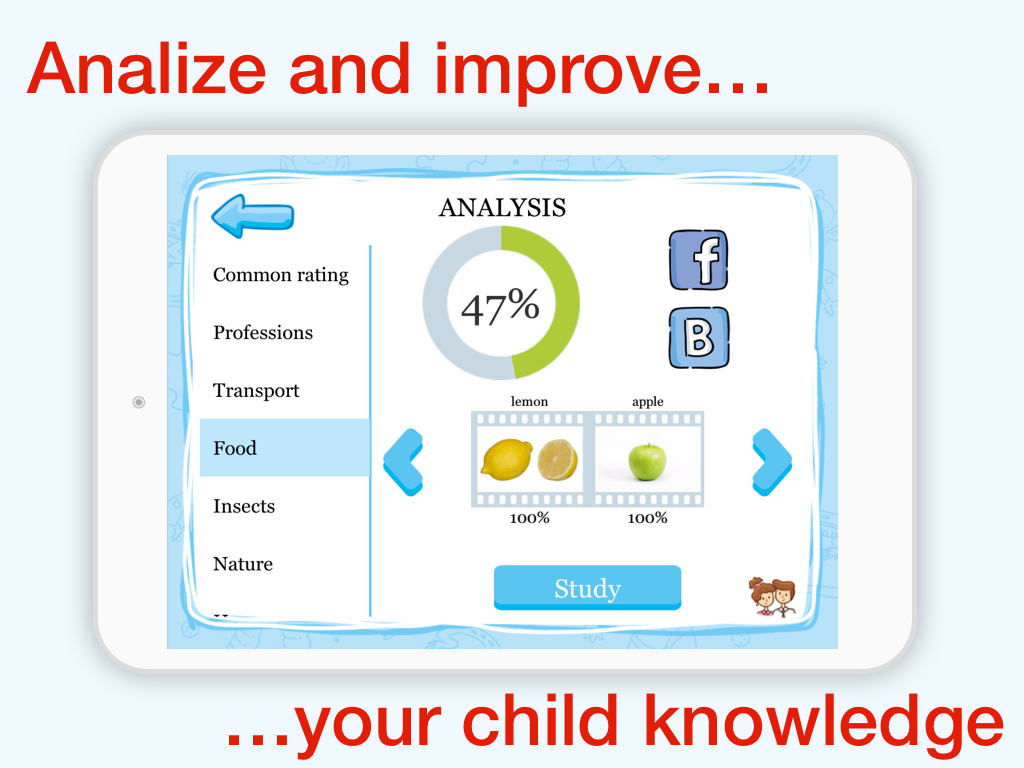 YC World games for babies- screenshot