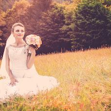 Wedding photographer Boldir Victor catalin (BoldirVictor). Photo of 07.11.2015