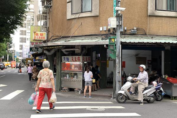 西安街涼麵臭豆腐