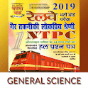 RRB NTPC 2019 (GENERAL SCIENCE) in Hindi icon