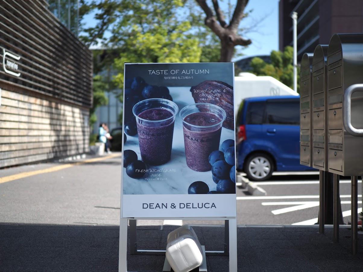Dean&Deluca名城公園店に到着