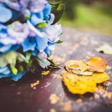 Wedding photographer Olesya Lavrova (kicune). Photo of 16.11.2013