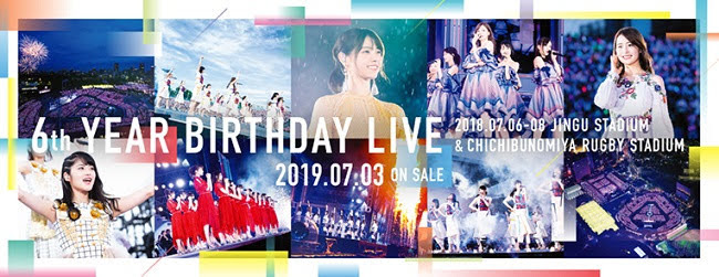 [TV-SHOW] 乃木坂46 6th Year Birthday Live (Limited Edition) (2019.07.03)