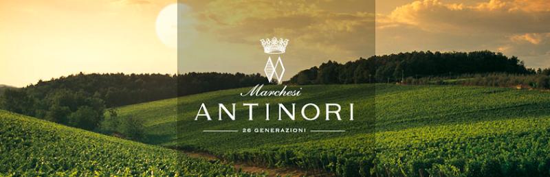 Marchese Antinori Chianti Classico Riserva 2014 DOCG