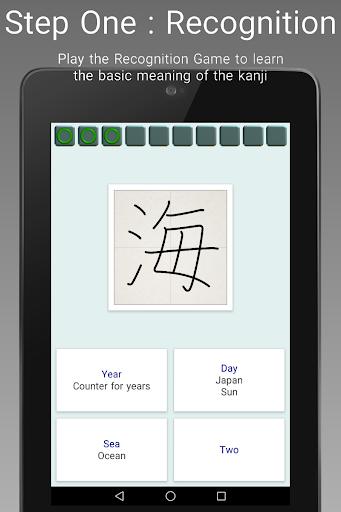 Japanese Kanji Tree 8.4.0 screenshots 17