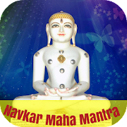 Navkar Maha Mantra