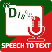Portuguese Speech to Text - Voice to Text Typing