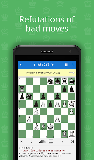 Manual of Chess Combinations 1.3.5 screenshots 3
