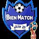 Bein Match - بث مباشر للمباريات apk